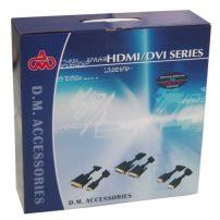 Καλώδιο DVI-D single link 15m