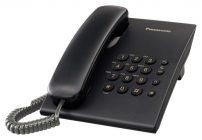 Panasonic ενσύρματο τηλέφωνο KX-TS500EXB μαύρο