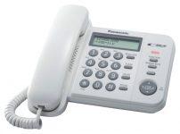 Panasonic ενσύρματο τηλέφωνο KX-TS560EX2W λευκό