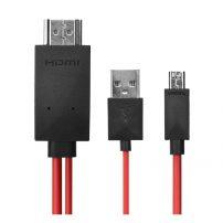 Καλώδιο MHL Micro USB HDMI TV FullHD