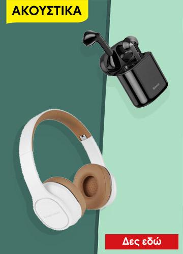 Ακουστικά Ψείρες και Κεφαλής Bluetooth και με μικρόφωνο